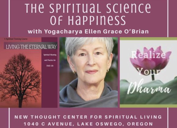 The Spiritual Science of Happiness