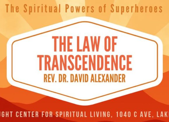 The Law of Transcendance